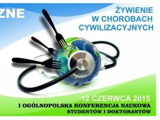Studenci porozmawiaj� o wp�ywie �ywienia w chorobach cywilizacyjnych - konferencja, ur, rzesz�w, zg�oszenia, choroby cywilizacyjne, �ywienie, dietetyka